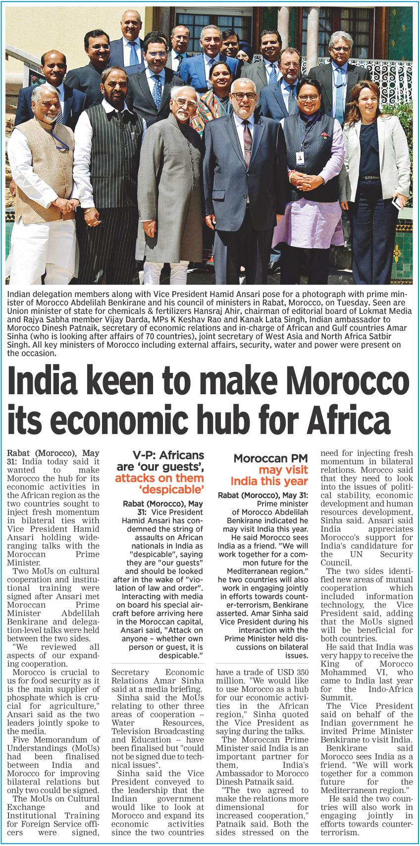 India keen to make Morocco its economic hub for Africa