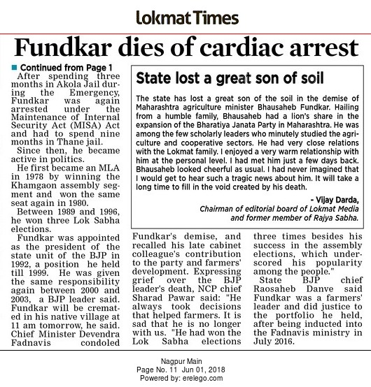 Fundkar dies of cardiac arrest