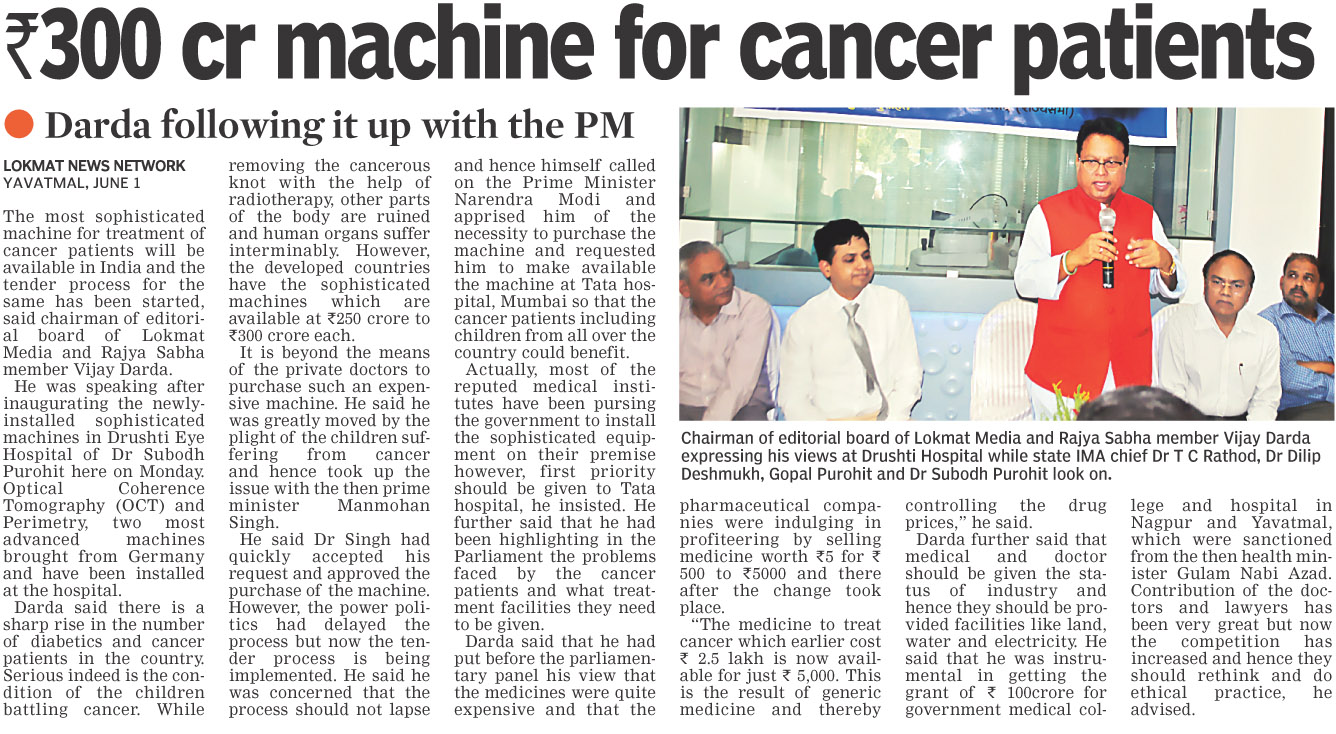 Rs 300 cr machine for cancer patients