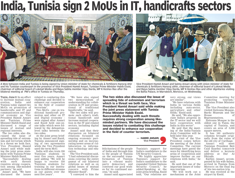 India, Tunisia sign 2 MoUs in IT, handicrafts sectors