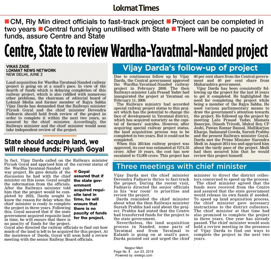 Centre, State to review Wardha-Yavatmal-Nanded project