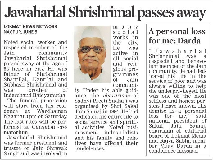 Jawaharlal Shrishmal passes away