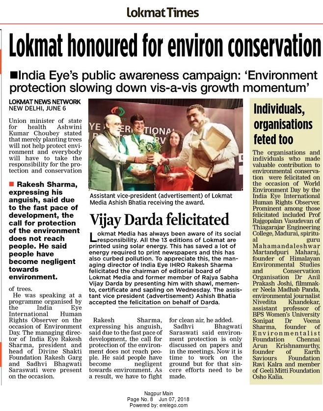 Lokmat honoured for environ conservation