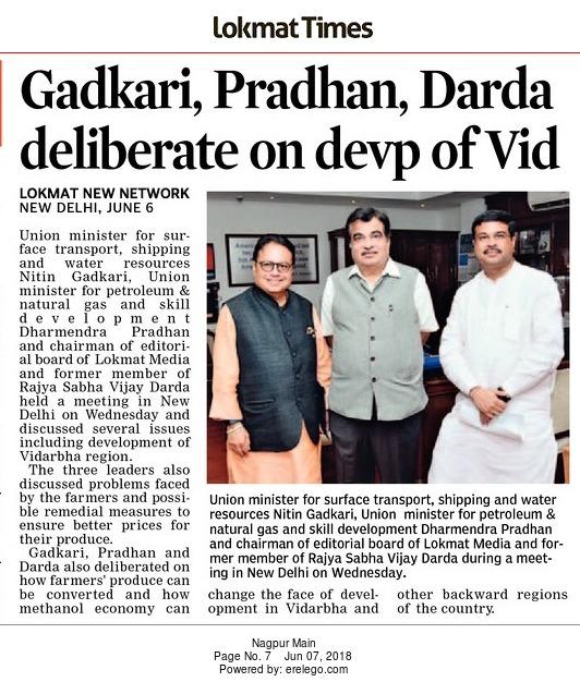 Gadkari, Pradhan, Darda deliberate on devp of Vid