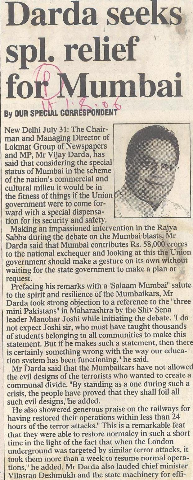 Darda seeks spl. relief for Mumbai