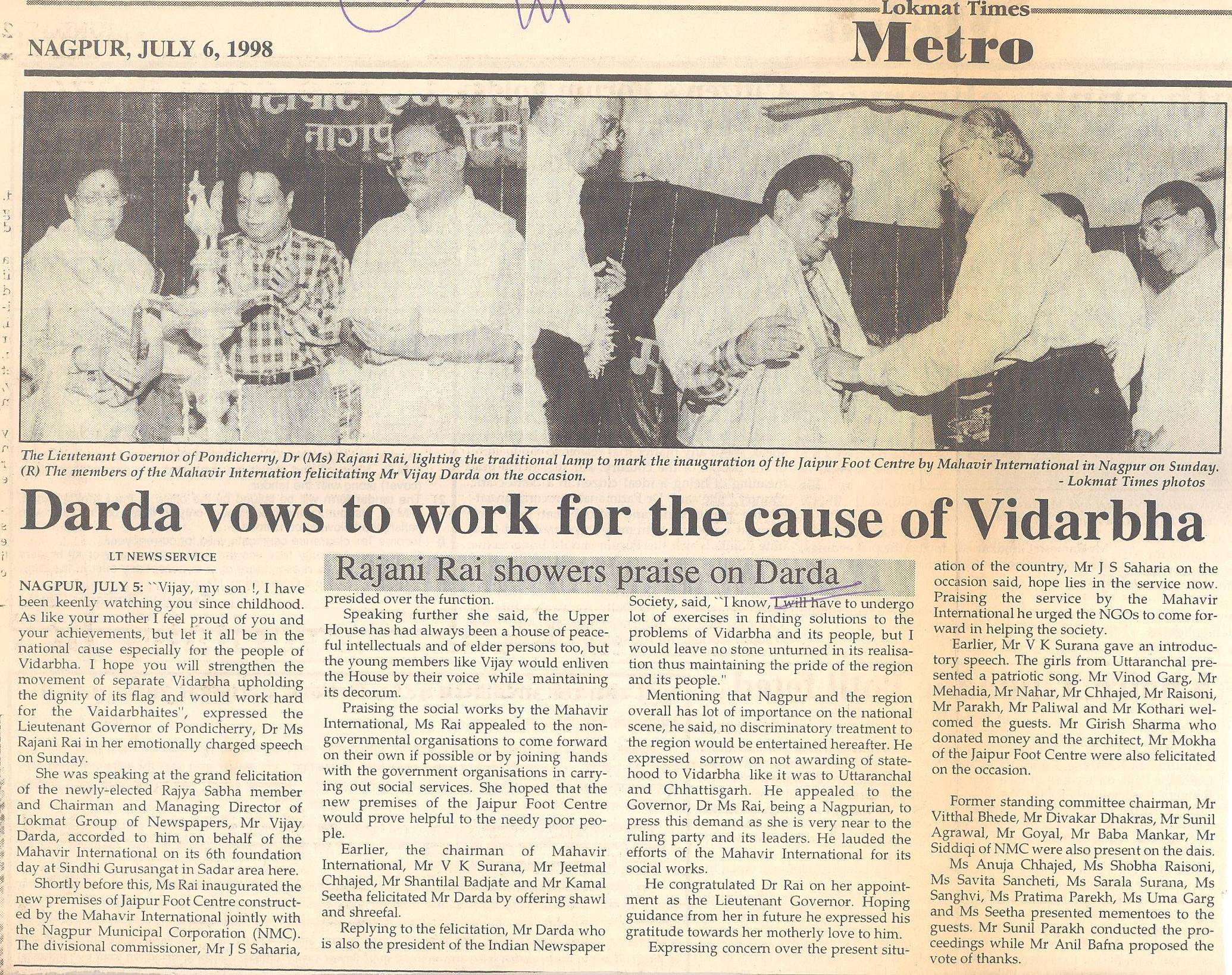 Darda vows to work for the cause of Vidarbha