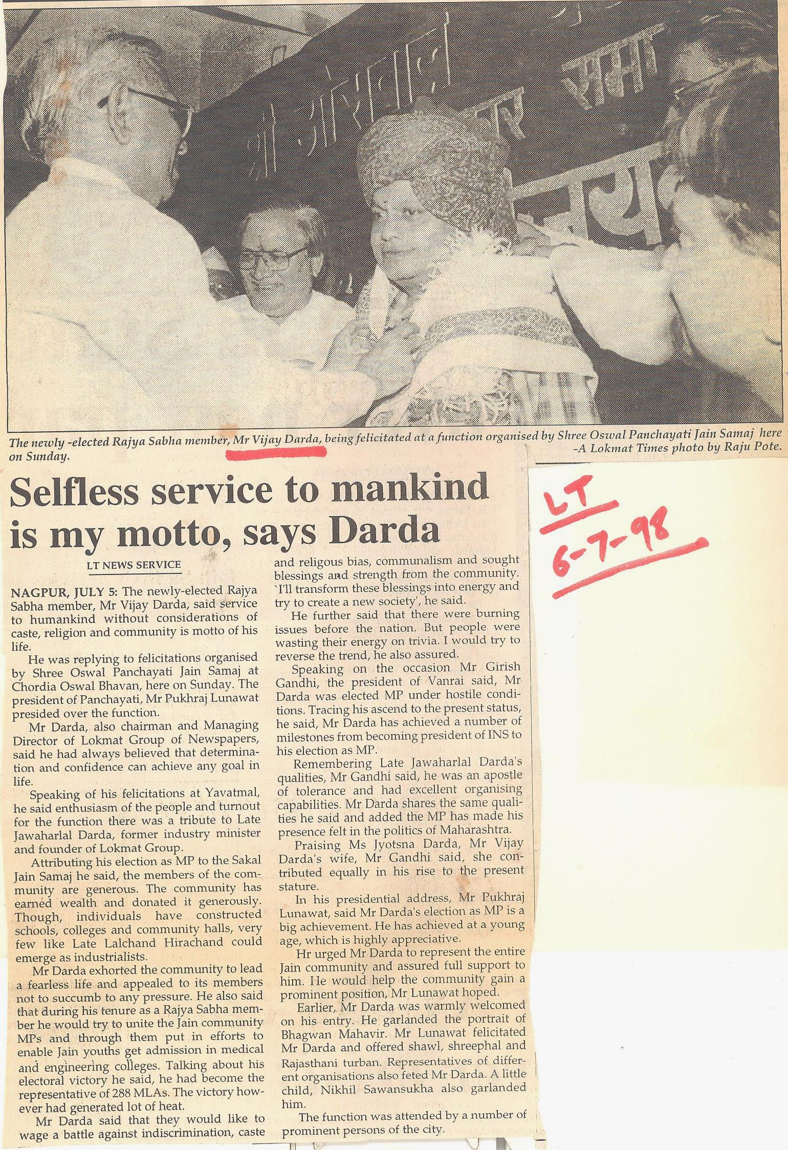 Selfless service to mankind is my motto, says Darda
