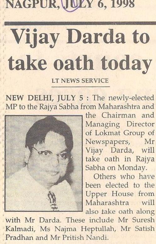 Vijay Darda to take oath today