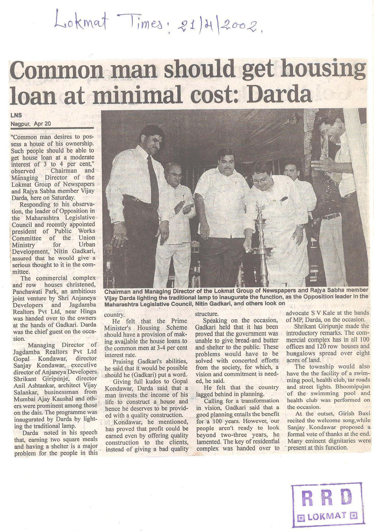 Common man should get housing loan at minimal cost: Darda