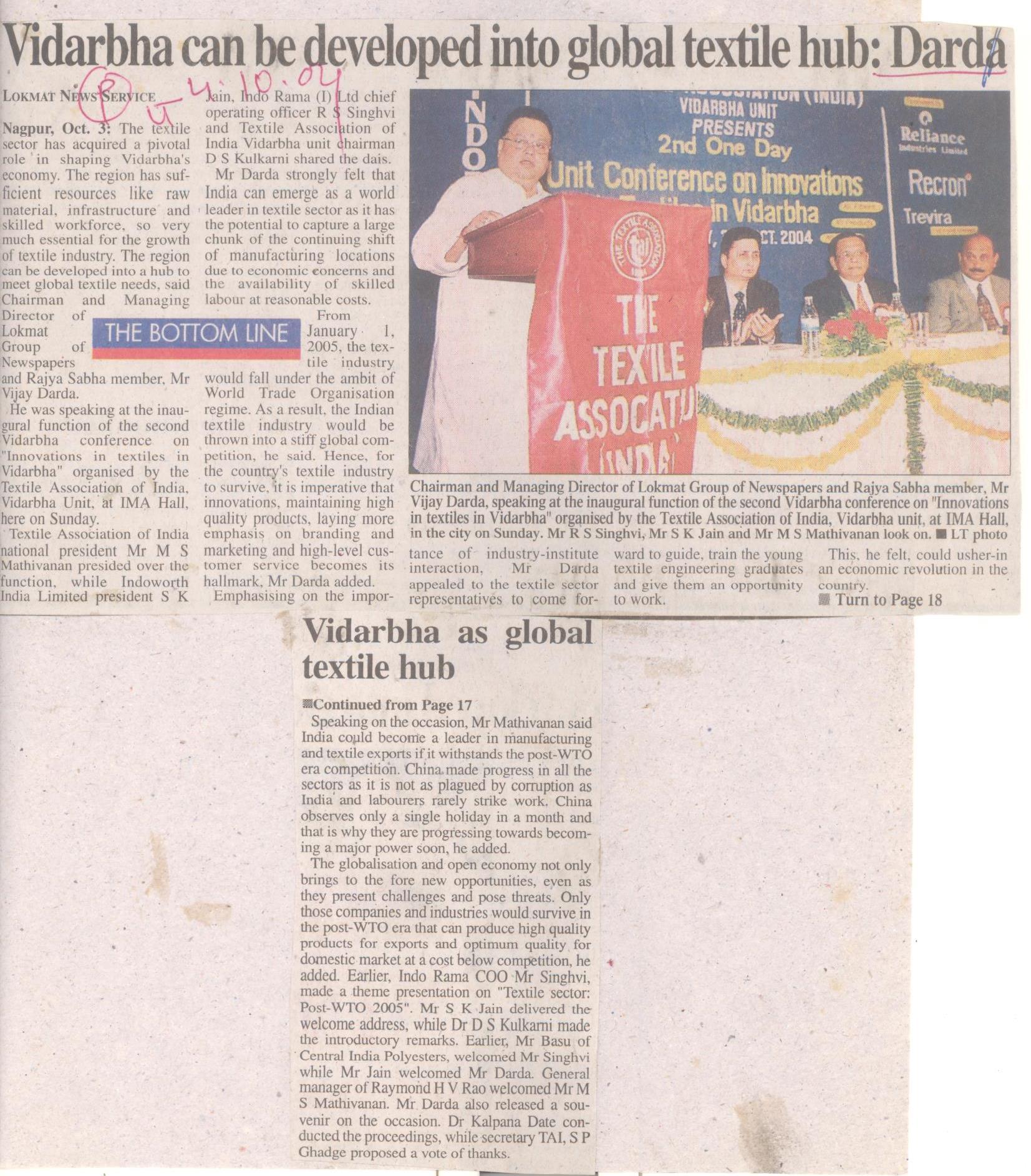 Vidarbha can be developed into global textile hub: Darda