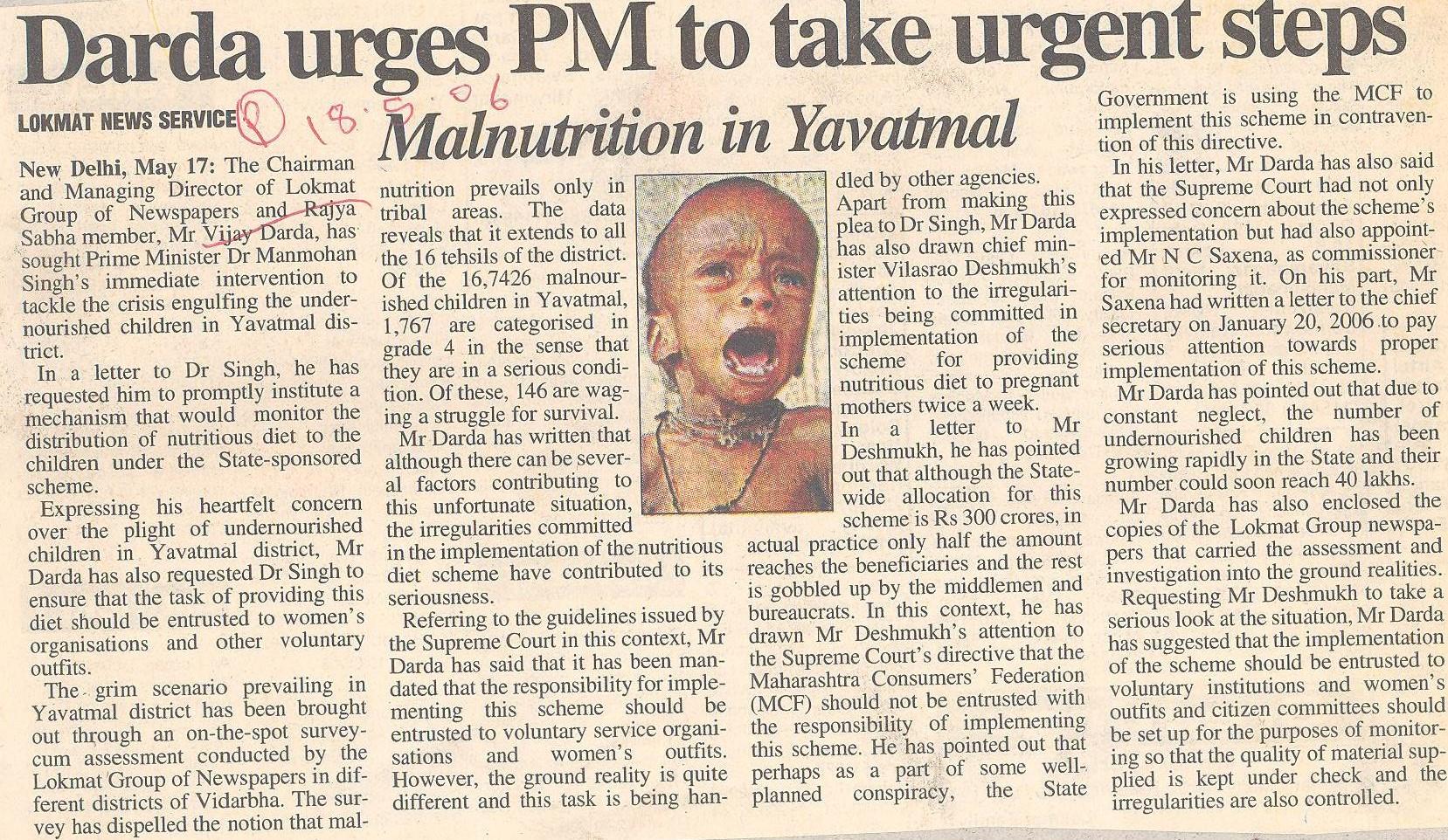 Darda urges PM to take urgent steps