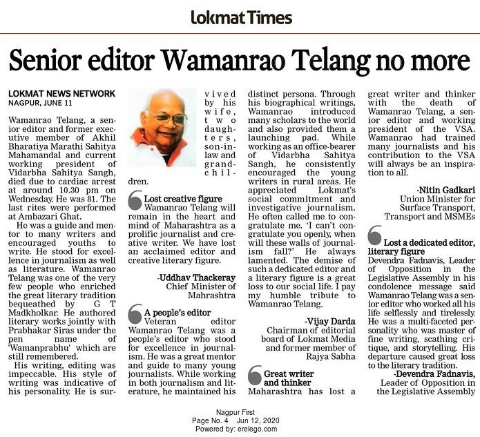 Senior editor Wamanrao Telang no more