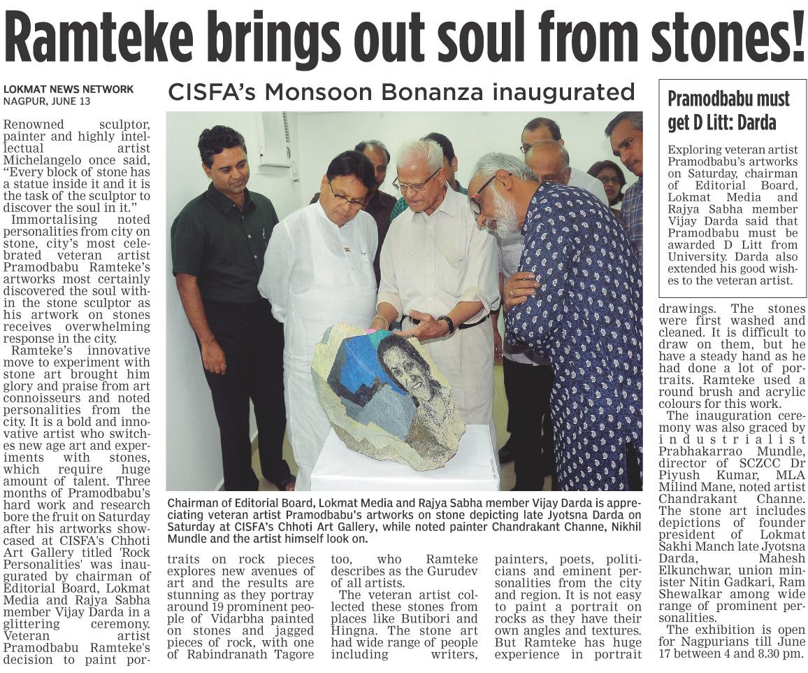 Ramteke brings out soul from stones!
