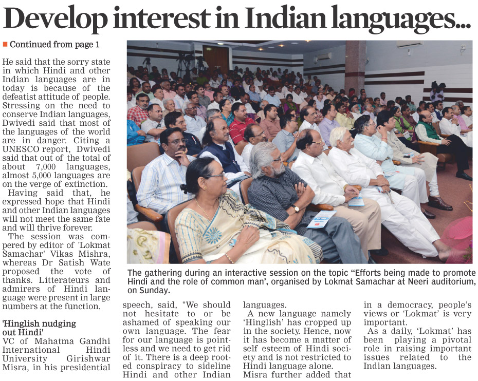Develop interest in Indian languages…