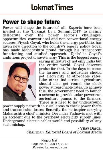 Power to shape future