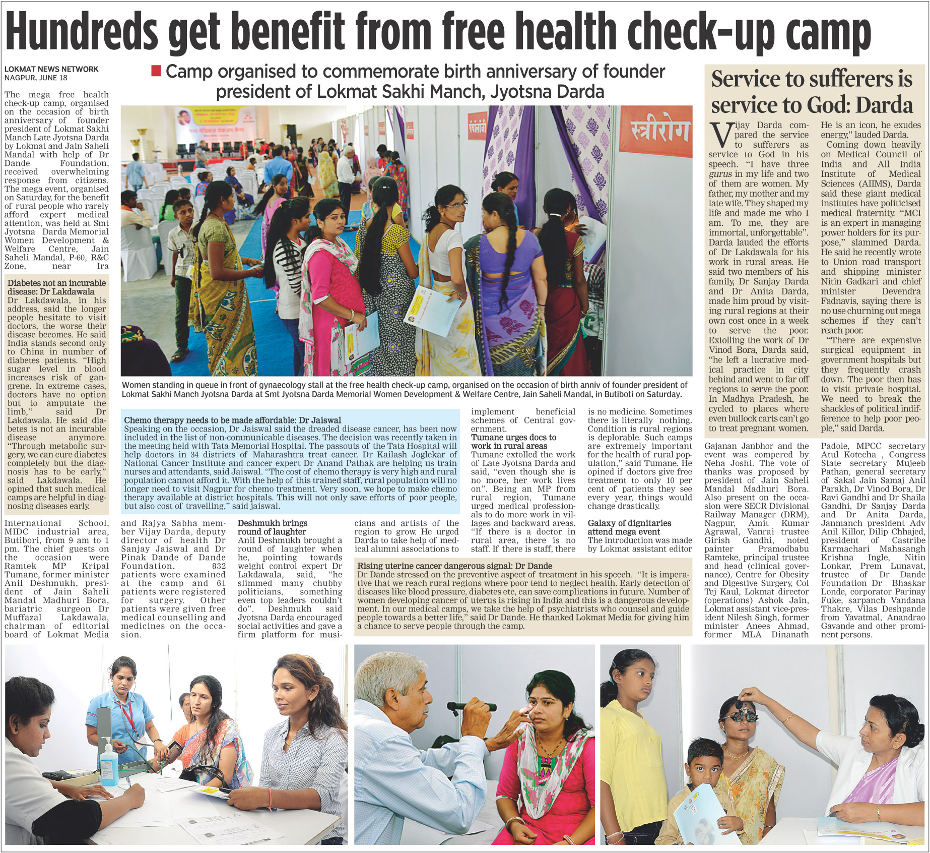 Hundreds get benefit from free health check-up camp