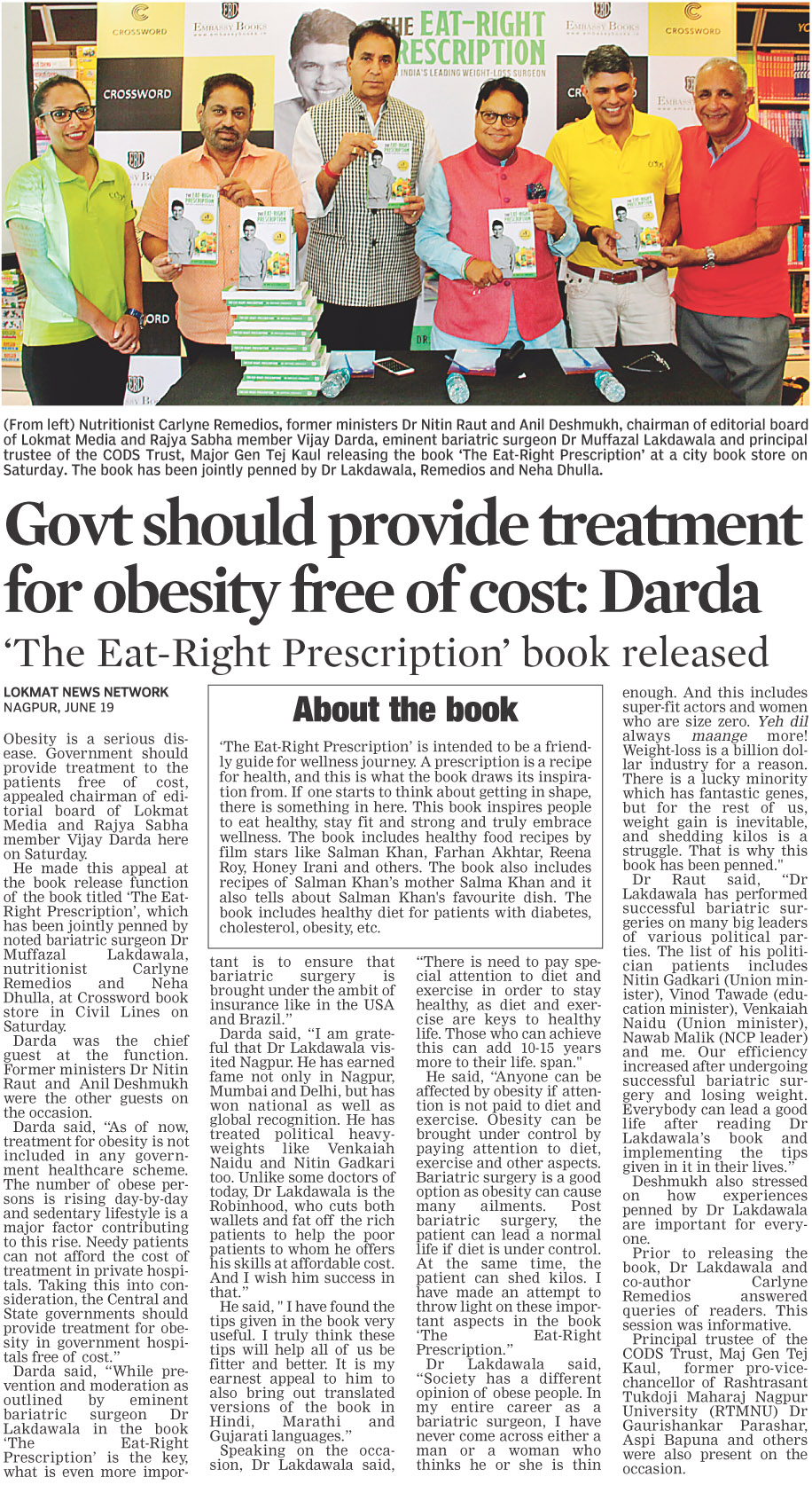 Govt should provide treatment for obesity free of cost: Darda