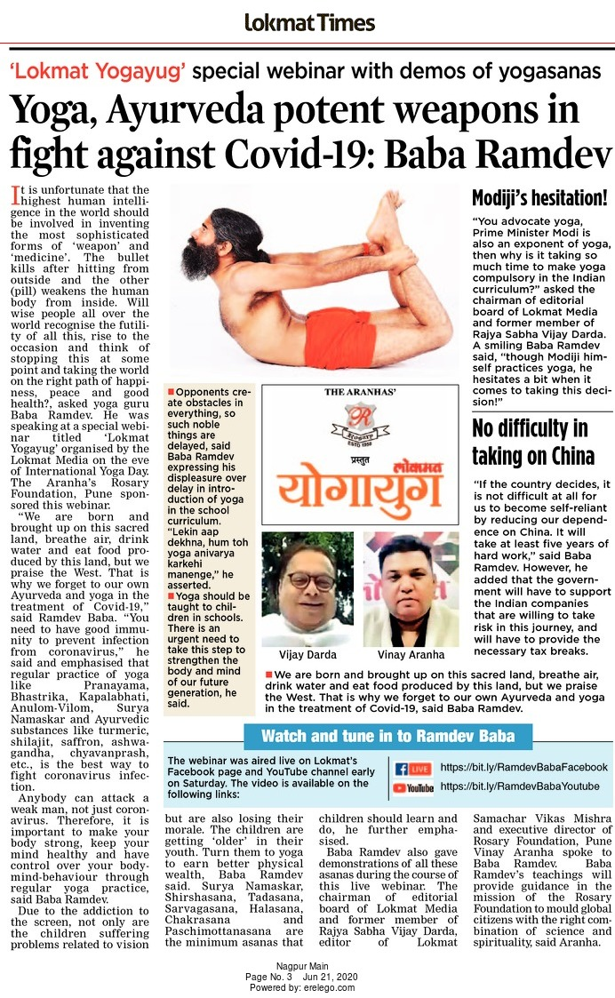 Yoga, Ayurveda potent weapons in fight against Covid-19: Baba Ramdev