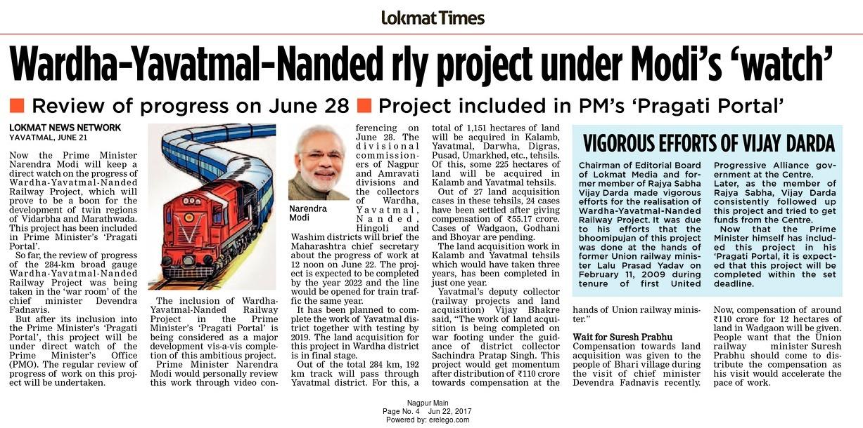 Wardha-Yavatmal-Nanded rly project under Modi's 'watch'