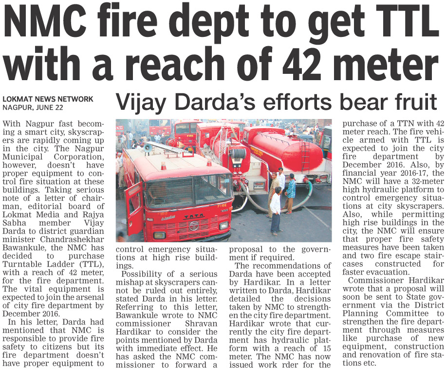NMC fire dept to get TTL with a reach of 42 meter