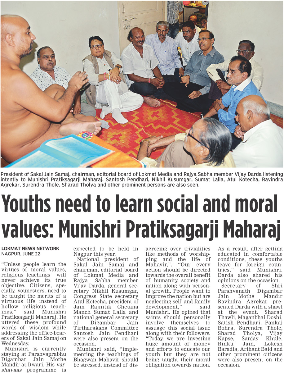 Youths meed to learn social and moral values: Munishri Pratiksagarji Maharaj