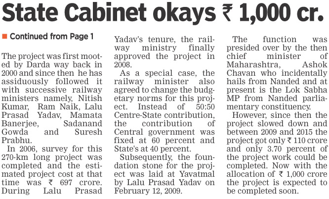 State Cabinet okays Rs 1,000 cr.