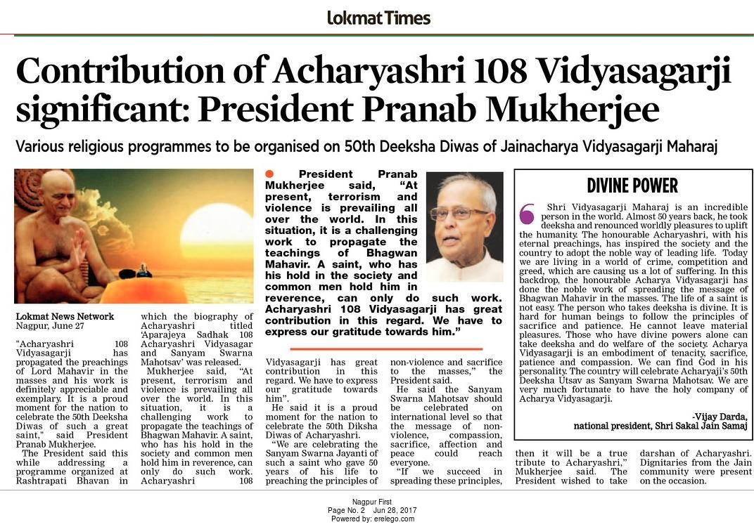 Contribution of Acharyashri 108 Vidyasagarji significant: President Pranab Mukherjee