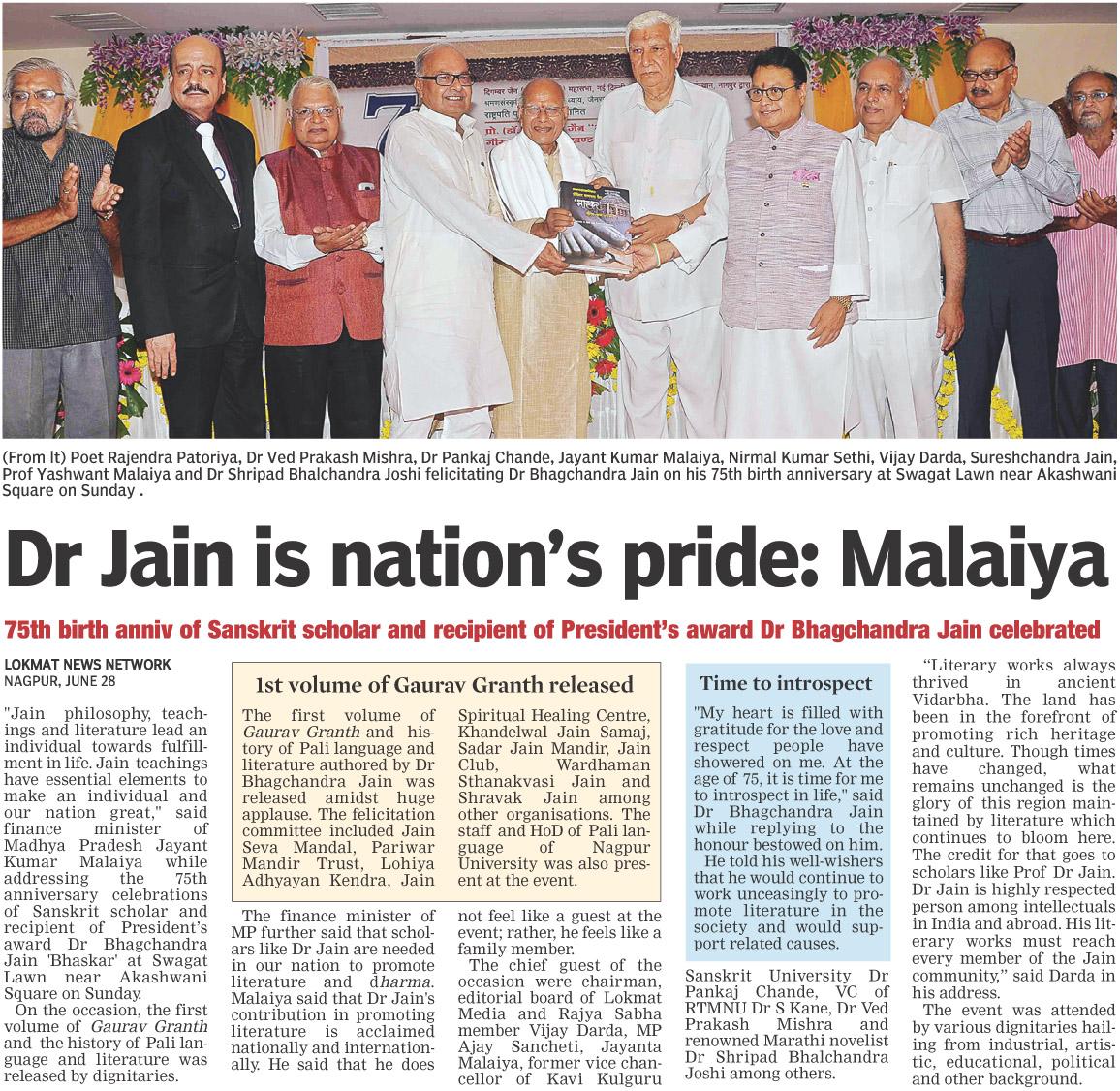 Dr Jain is nation's pride: Malaiya