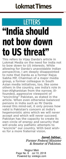"""""""India should not bow down to US threats"""""""