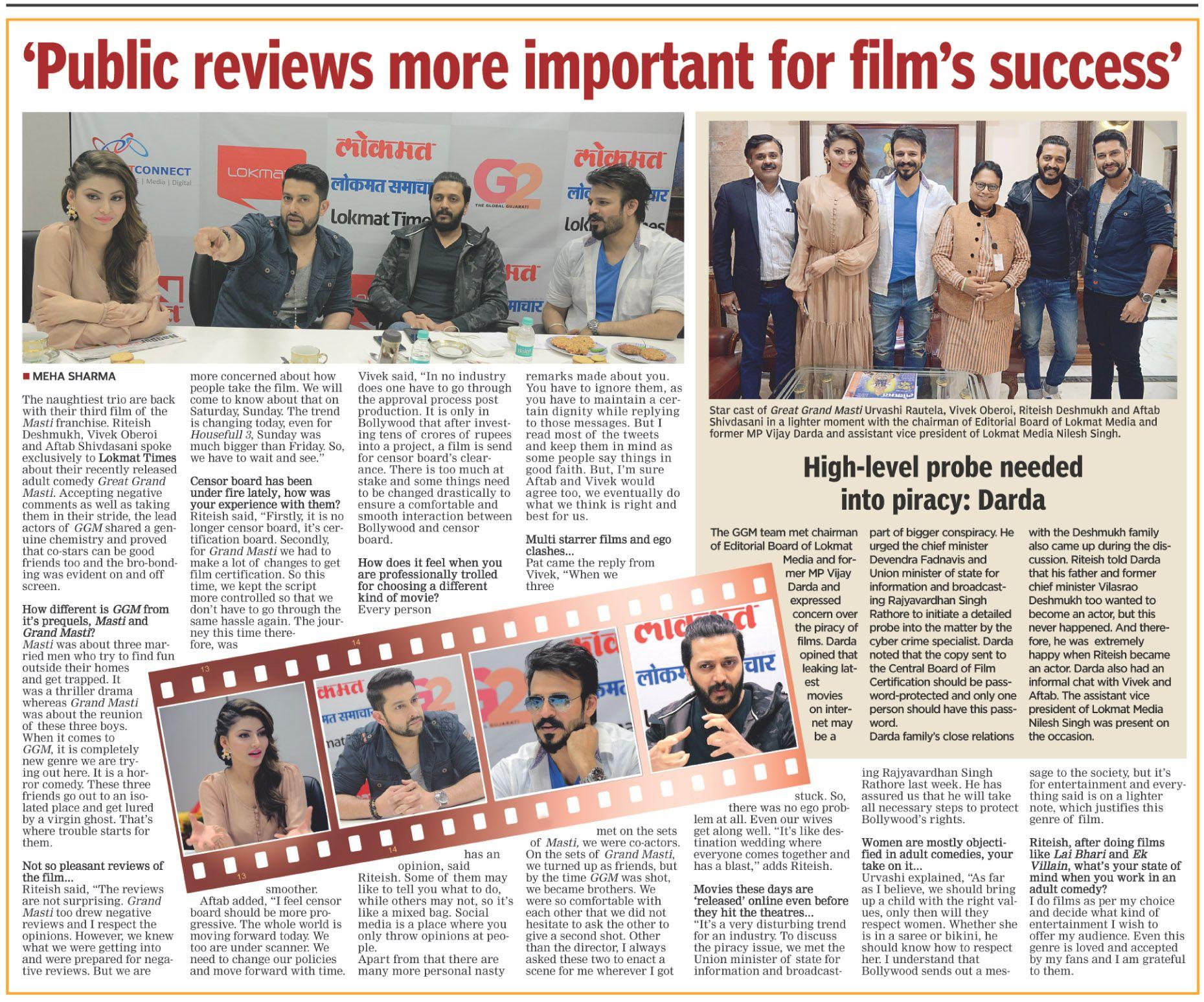 'Public' reviews more important for film's success'