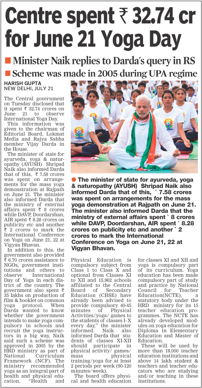 Centre spent Rs 32.74 cr for June 21 Yoga Day