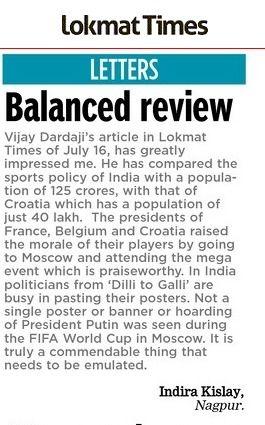 Balanced review