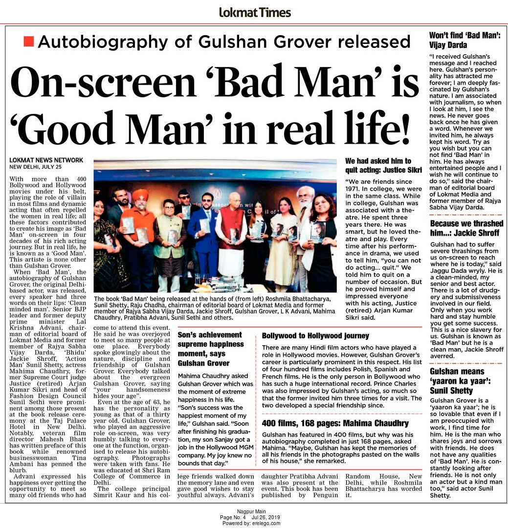 On-screen 'Bad Man' is 'Good Man' in real life!