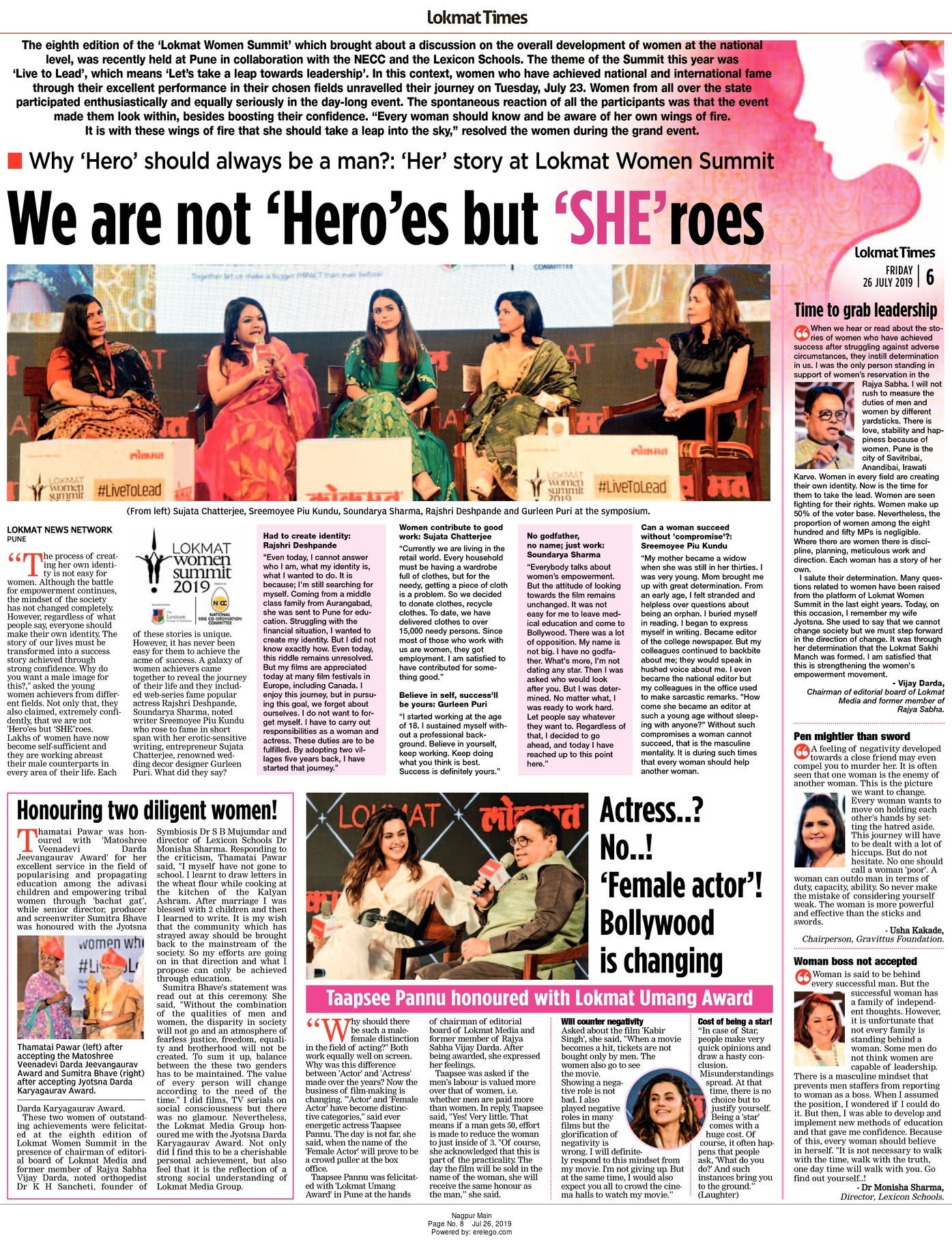 We are not 'Hero'es but 'SHE'roes