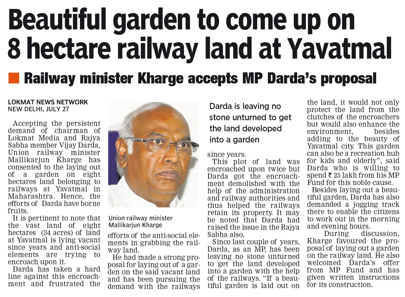 Beautiful garden to come up on 8 hectare railway land at Yavatmal