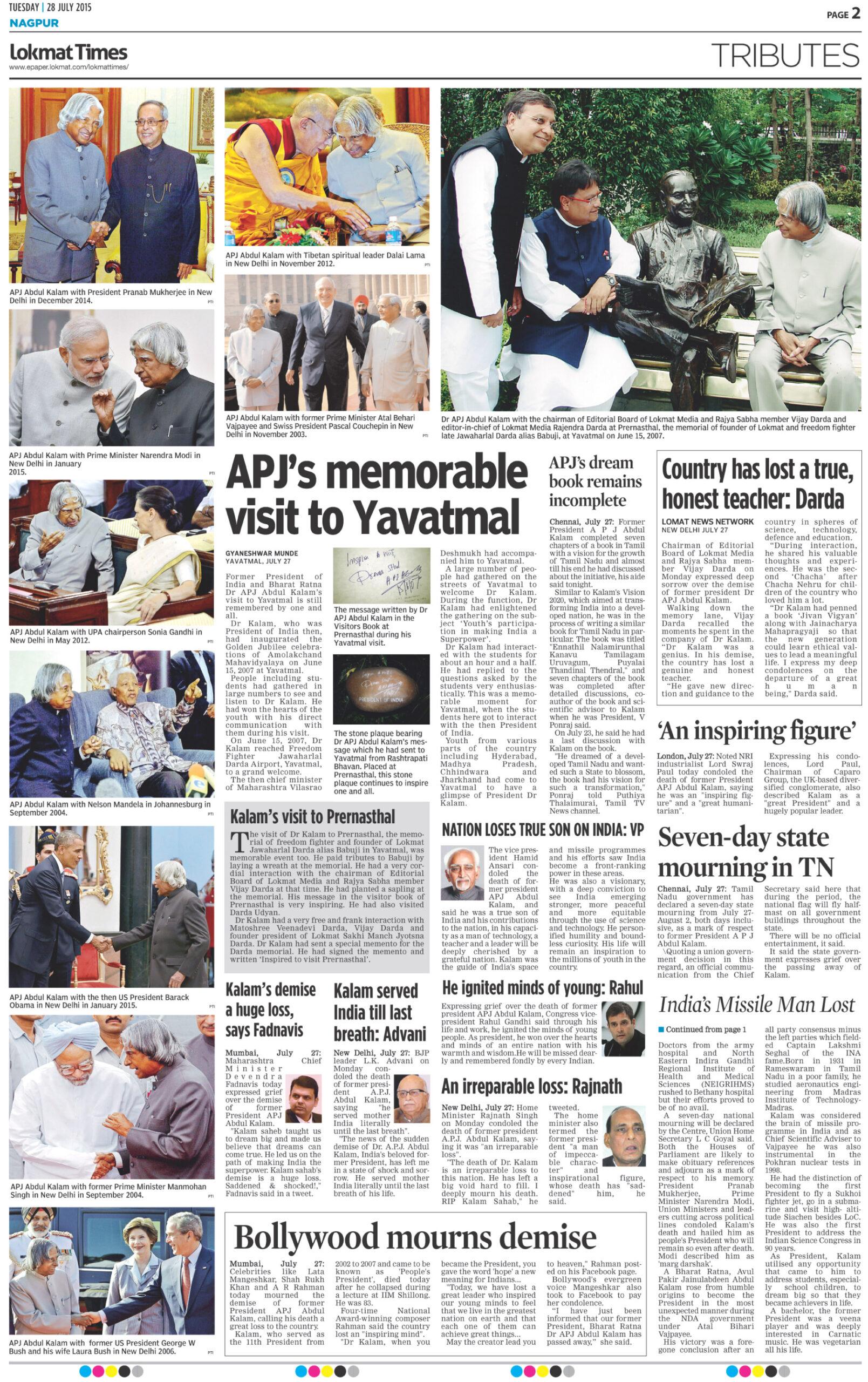 APJ's memorable visit to Yavatmal