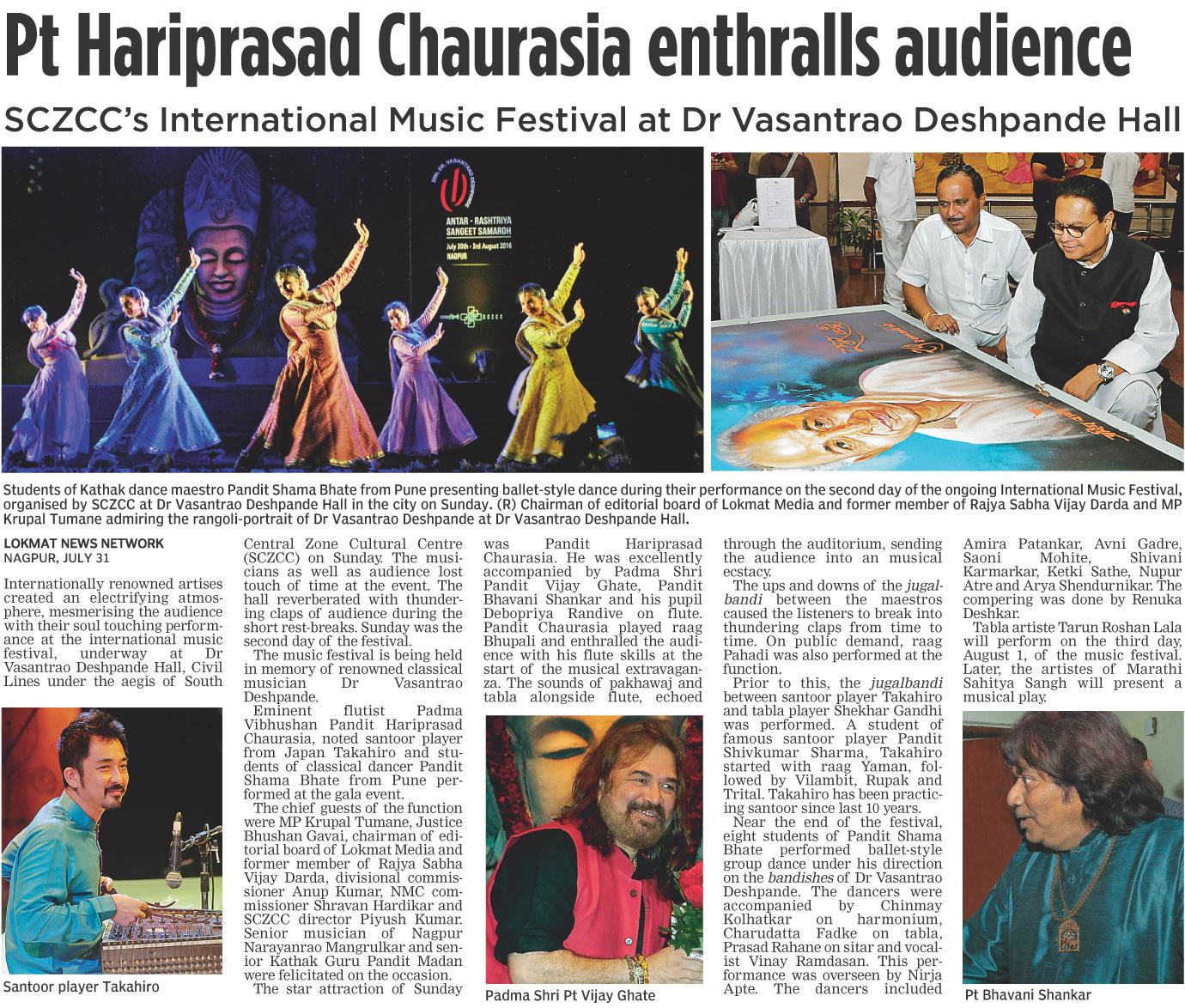 Pt Hariprasad Chaurasia enthralls audience