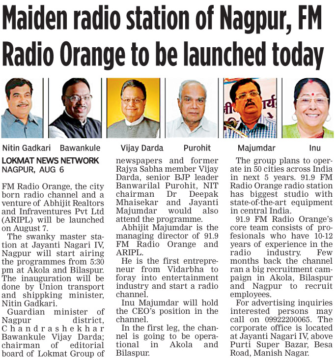 Maiden radio station of Nagpur, FM Radio Orange to be launched today