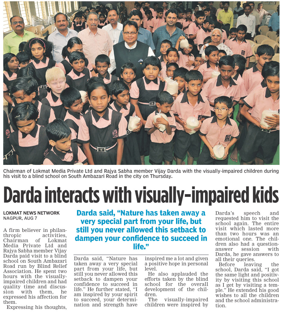 Darda interacts with visually-impaired kids