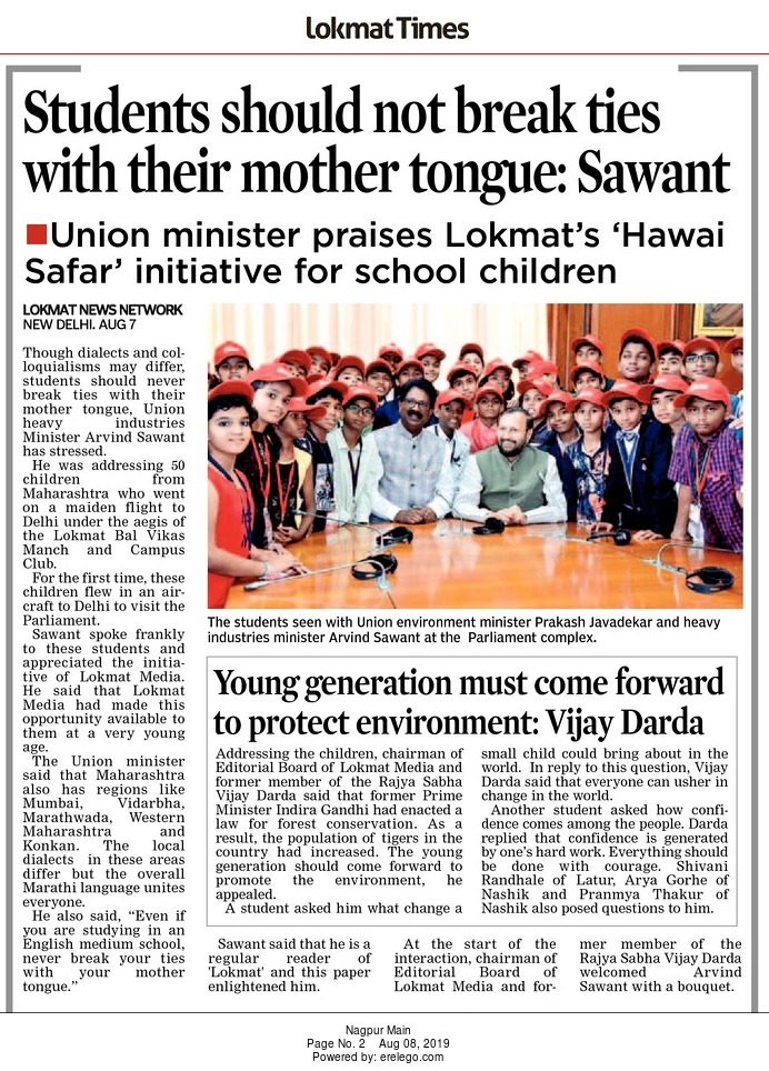 Students should not break ties with their mother tongue: Sawant
