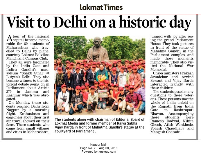 Visit to Delhi on a historic day