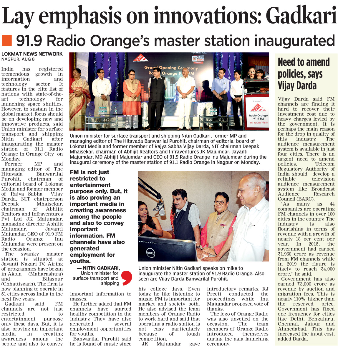 Lay emphasis on innovations: Gadkari