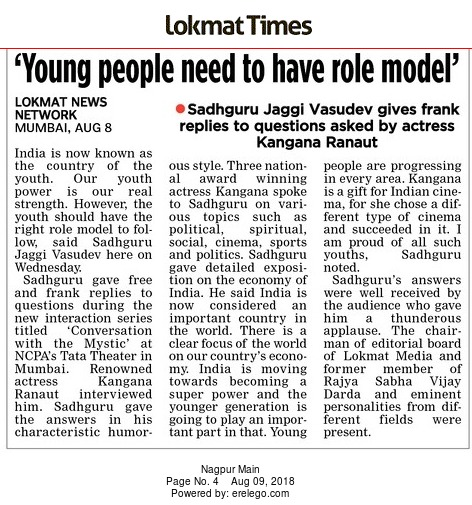 'Young people need to have role model'