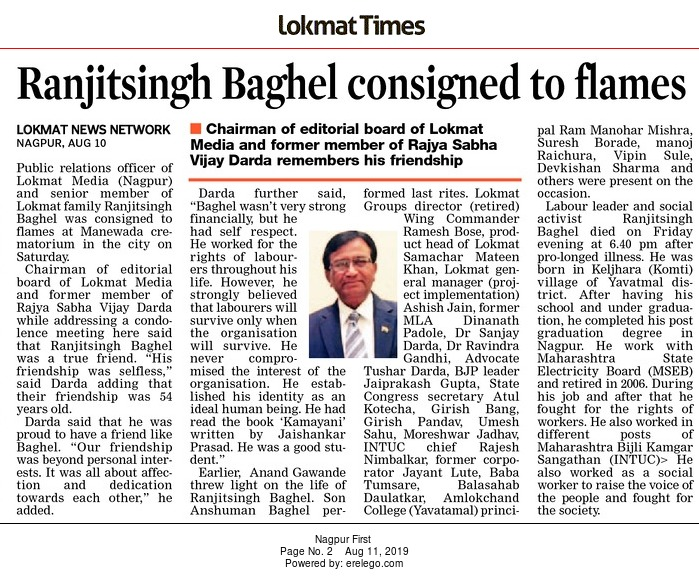 Ranjitsingh Baghel consigned to flames