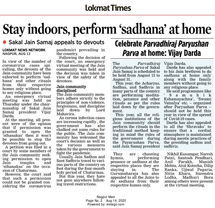 Stay indoors, perform 'sadhana' at home