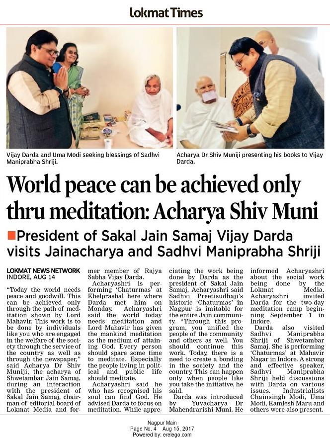 World peace can be achieved only thru meditation: Acharya Shiv Muni