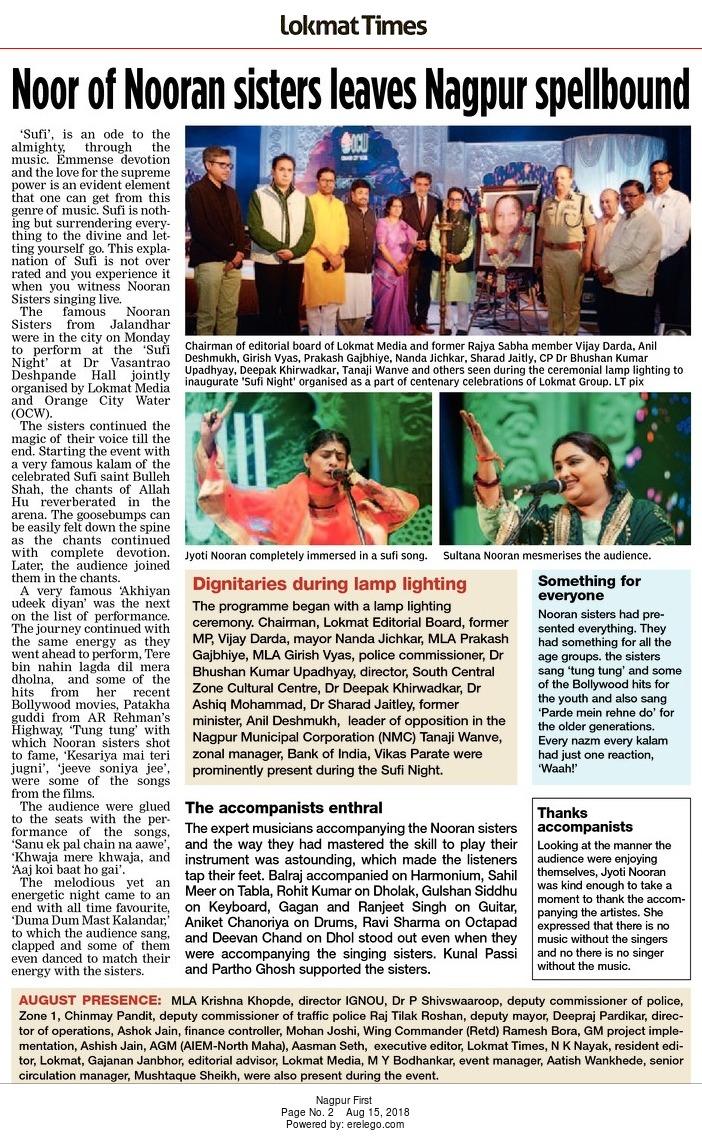 Noor of Nooran sisters leaves Nagpur spellbound
