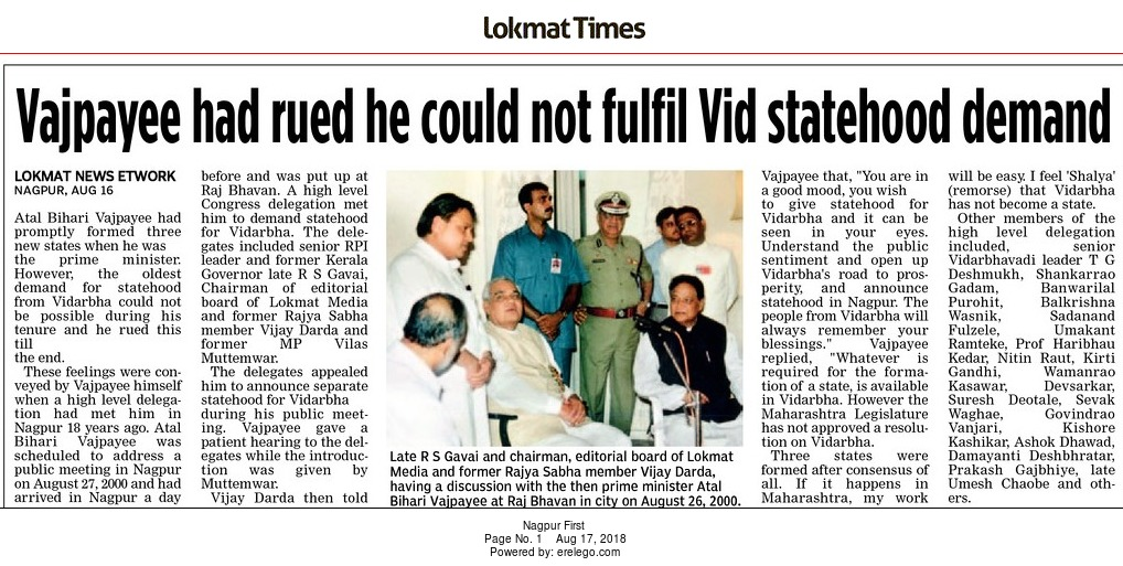 Vajpayee had rued he could not fulfill Vid statehood demand