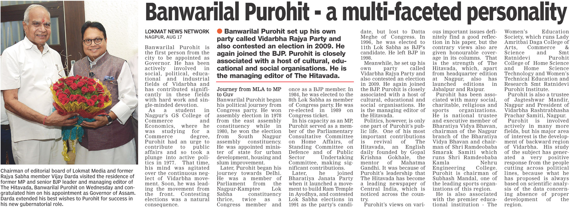 Banwarilal Purohit - a multi-faceted personality