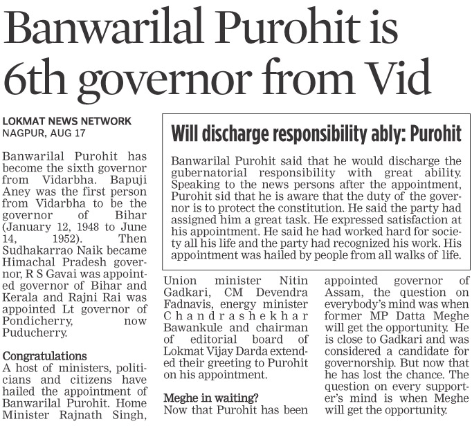 Banwarilal Purohit is 6th governor from Vid